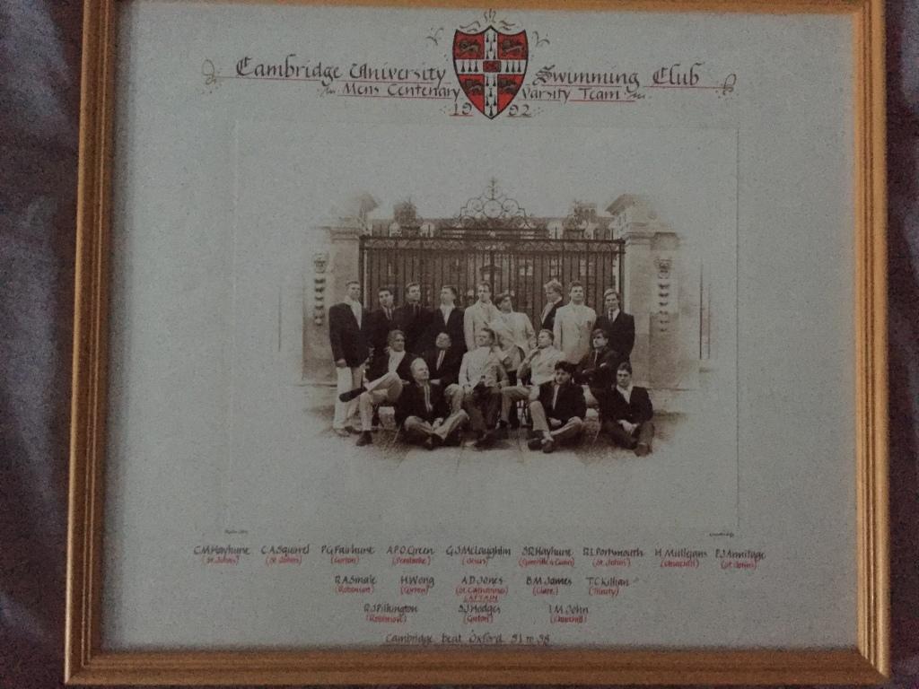 Men's Centenary Varsity Team 1992